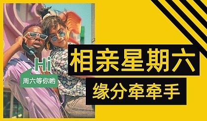 """""""音""""为有你——9.25(周六)广州KTV单身交友party,来迎接属于你的爱情高光时刻~"""