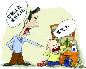 互动吧-滁州金智汇九月份**父母成长课