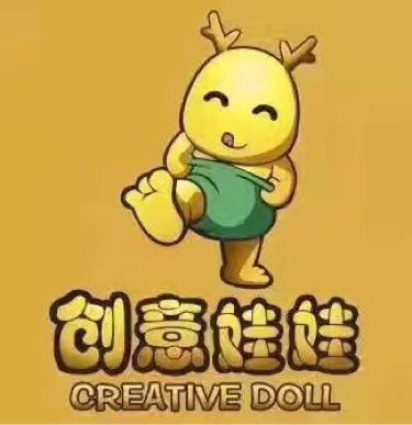 互动吧-创意娃娃邀请您一起参加免费活动体验课啦!