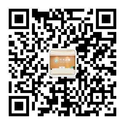 微信号-广州.jpg