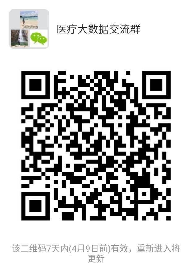 微信图片_20190402163749_副本.png