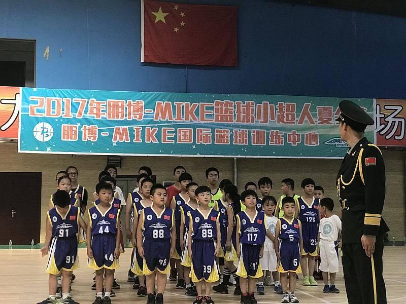 互动吧-昌平区MikeFly国际篮球训练营,青少年幼儿亲子活动,免费体验,火速报名中