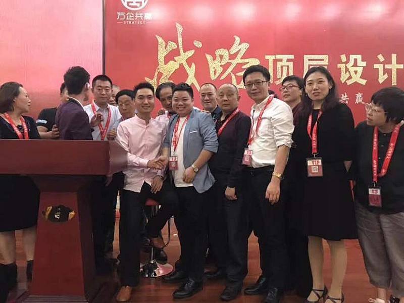 互动吧-《企业战略顶层设计-**商业模式》●王紫杰广州7月18-20号