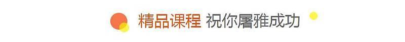 上海雅思培训班哪家好、攻克瓶颈、锁定7分