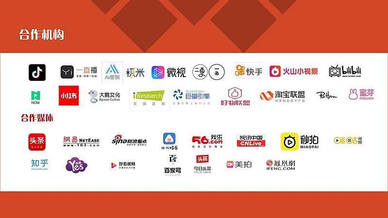 SDM网红品牌博览会邀请函_05.png