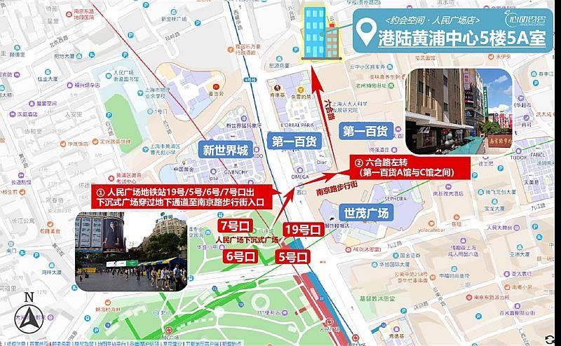 港陆黄浦中心地图(六合路)新.png