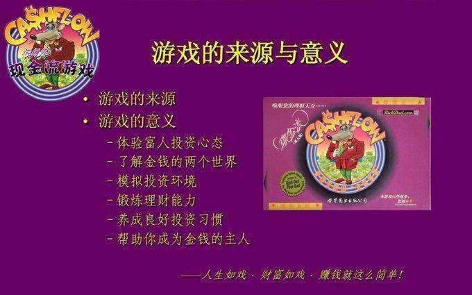 http://www.huodongxing.com/file/20190707/7173474785083/303533988649668.jpg
