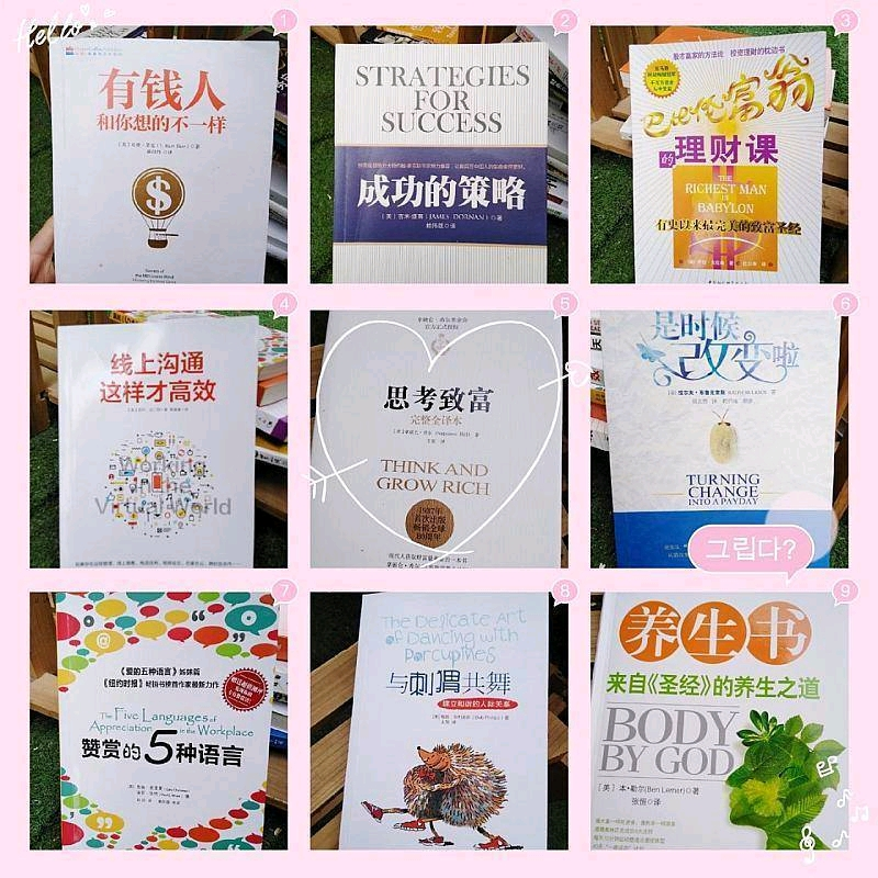 http://www.huodongxing.com/file/20190707/7173474785083/723562010122801.jpg