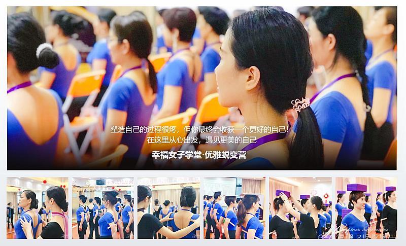 深圳三校齊開!最火爆《優雅女人形體儀態訓練提升氣質》體驗沙龍