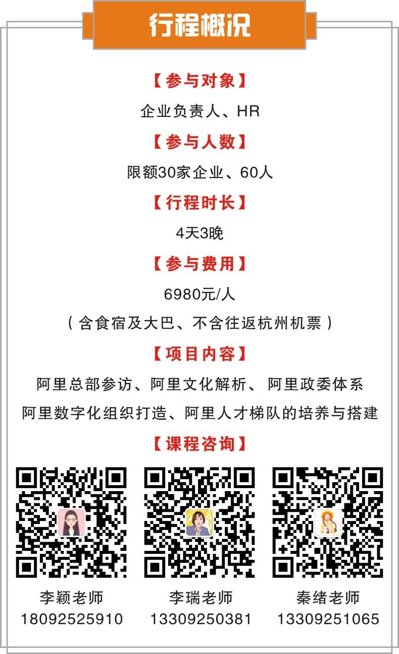 81593598681081_article8_9653.jpg