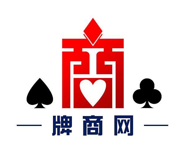 """互动吧-第三届牌商网""""滚子王""""争霸赛"""
