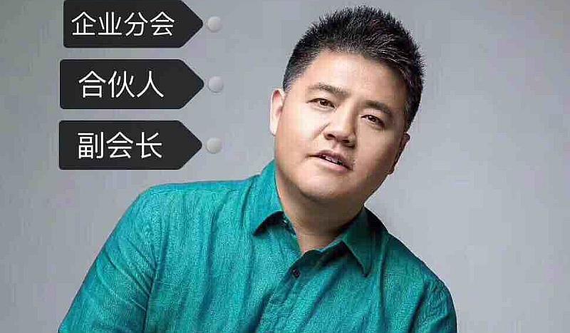 樊登读书会招募 会长、创业者