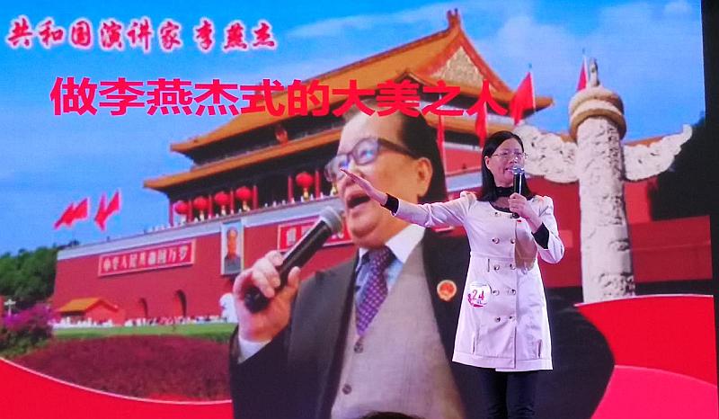广东成功有你演讲与朗诵俱乐部长期招募会员为演讲事业生命不息演讲不止