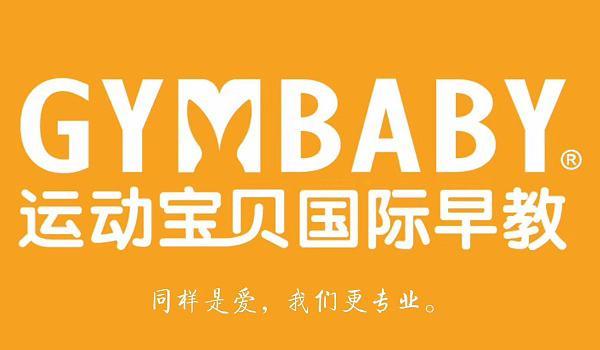 北京总部专家团莅临运动宝贝砀山,一对一测查解答育儿疑问,错过最等一年!