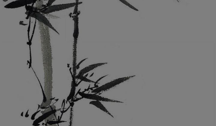 """渝黔味道餐饮有限公司""""竹之味""""书画征稿活动"""