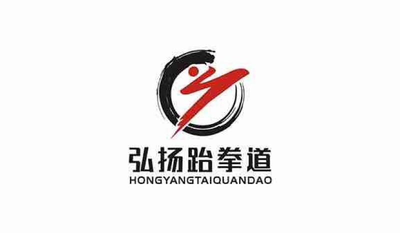 织金县【弘扬跆拳道培训学校】盛大开业!3个月跆拳道课程免费学啦!