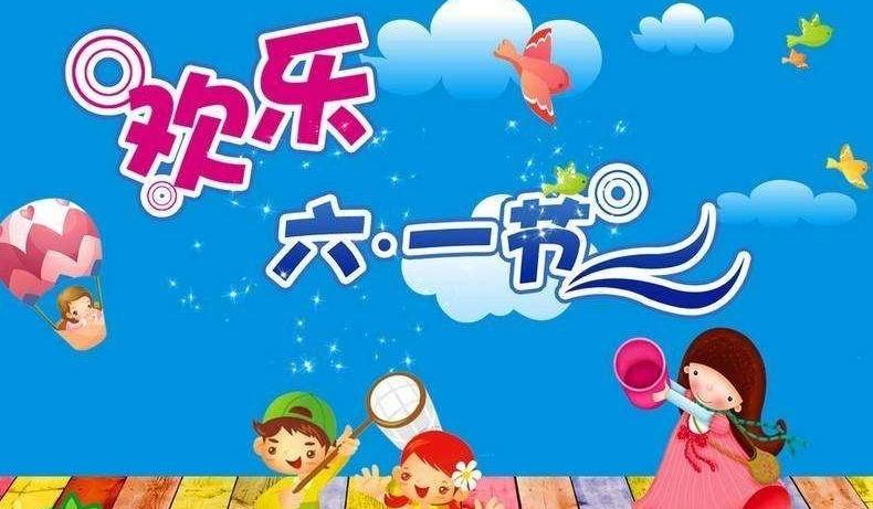 【六一】儿童节,北京7000名孩子的选择!