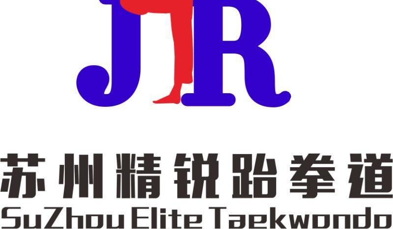 2019精锐跆拳道|7天6夜军事夏令营