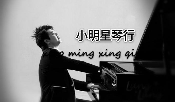 钢琴,古筝,吉他,电子琴暑假班