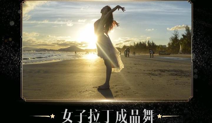 女子拉丁舞蹈课!变瘦,变美,变性感~
