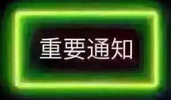{官宣}游泳+健身首年免费【木婉清国际🏊游泳健身】:周年店庆名额抢购