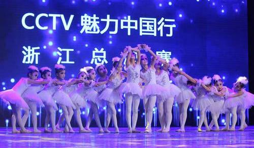 春节联欢晚会合唱团直推