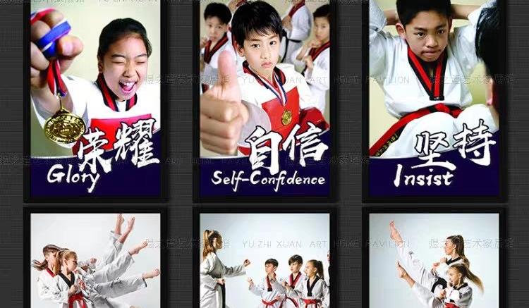 2019武炫跆拳道培训中心秋季免费体验课