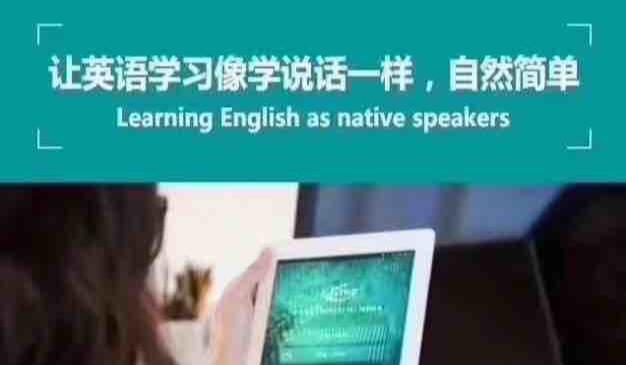 i English让孩子从容走近英文世界