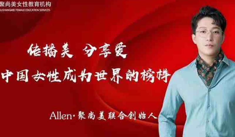 清华大学唯一一位科学形象管理教授:教你如何应用色彩穿衣搭配