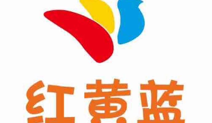 【2020.9月杭州下沙红黄蓝秋季全天托班抢名额啦!只有16个学位】