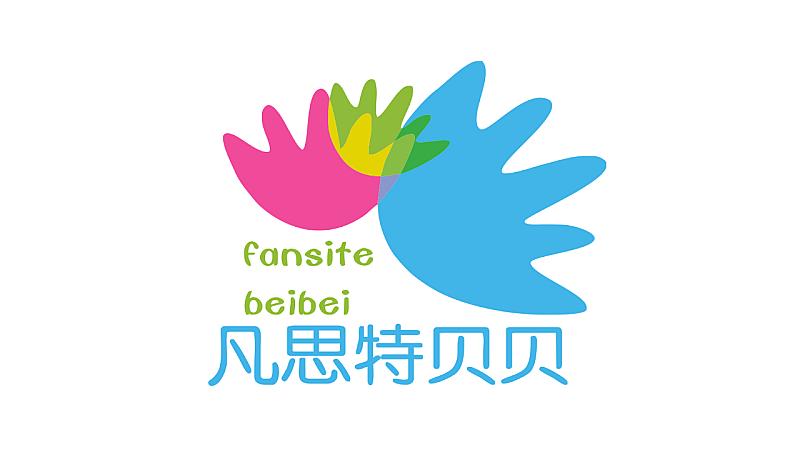 九龙坡区凡思特贝贝学校免费送200份礼品宣传自身品牌