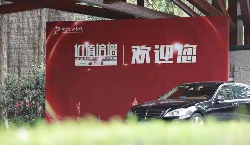 模式突围与合伙之道诚邀您来找答案--12月14日广州站