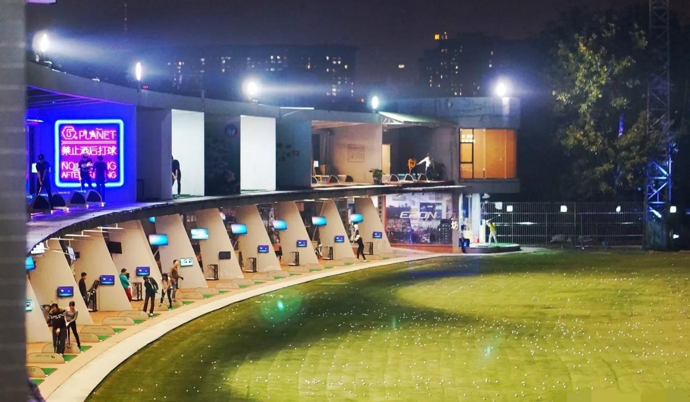 广州单身青年打高尔夫球聚餐社交活动【乐友单身交友活动】