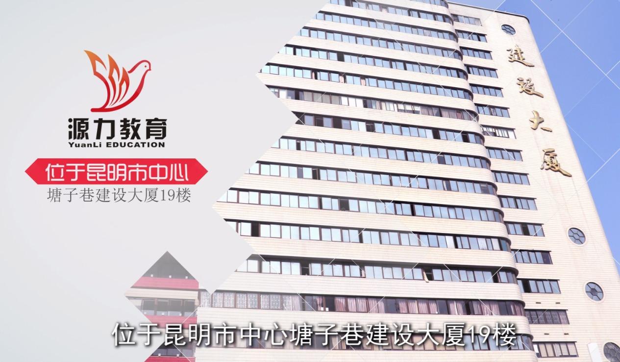 10月23日 第1期 云南保山 《养老护理员公益课》首度免费开讲