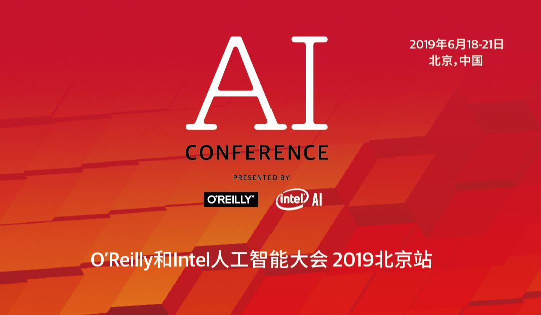 OReilly和Intel人工智能大会2019北京站