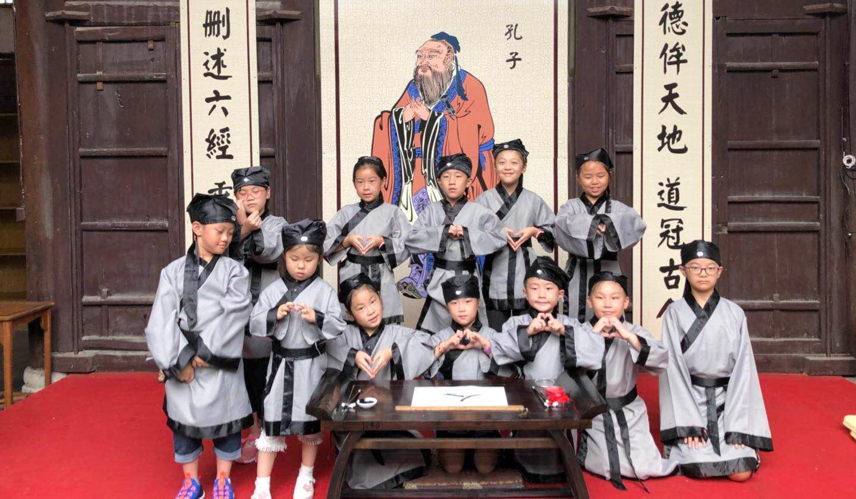2019 夏令营 | 光影横店、人文绍兴课本研学营
