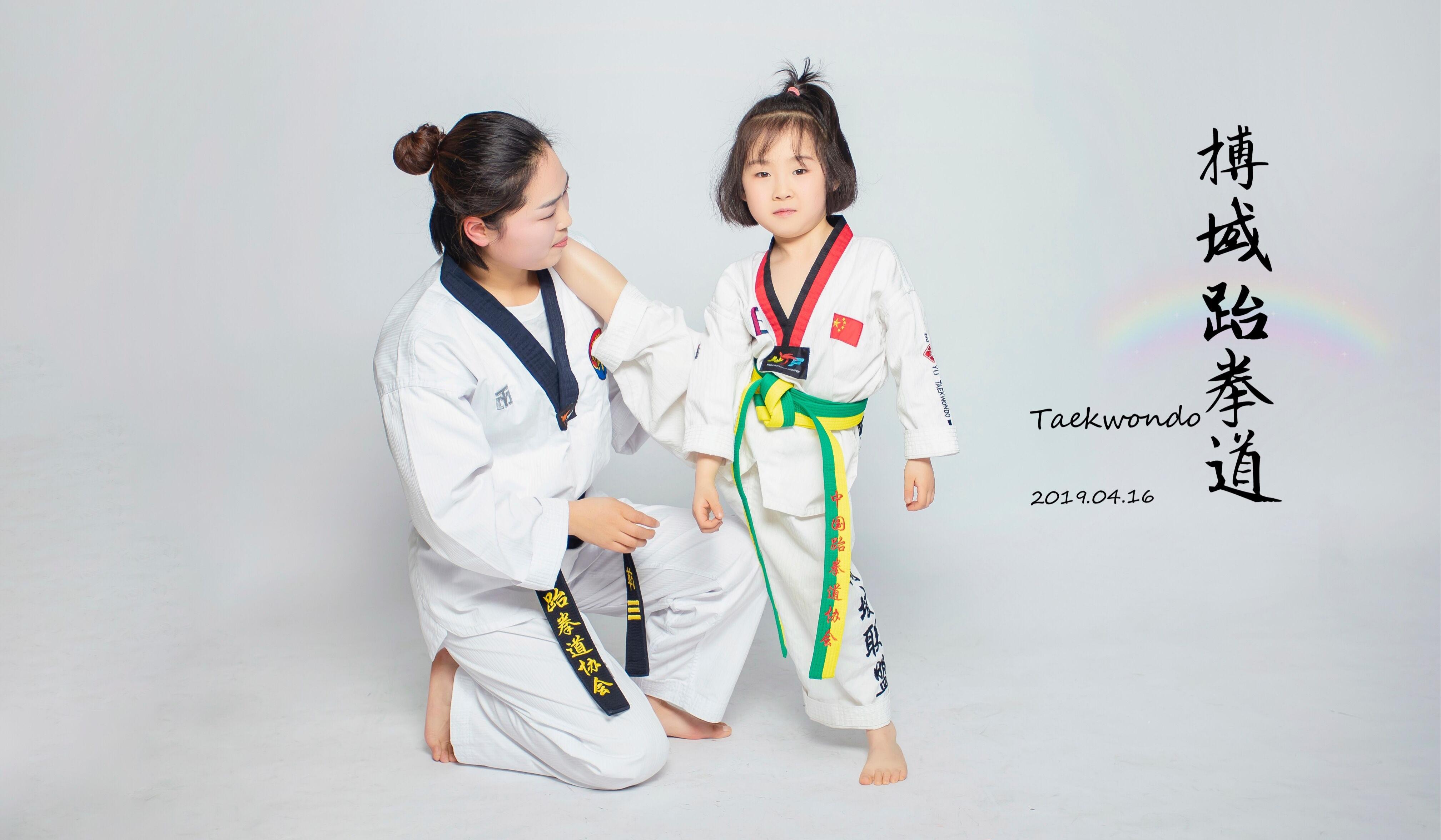 学好跆拳道,妈妈的安全我来守护!