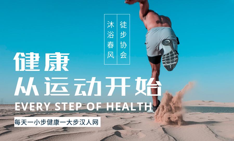 【香港徒步】AA结伴同行香港麦理浩径二段户外徒步交友旅行活动【汉人网】