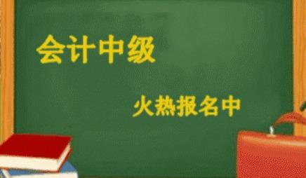 初级会计培训,会计实操,注册会计师CPA培训班