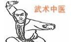 《少林真传易筋经功养生班》