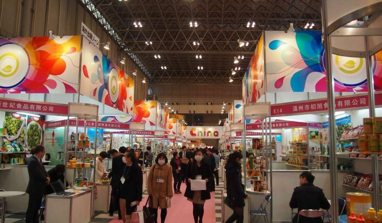 2019第二十二届亚洲(上海)国际食品饮料博览会