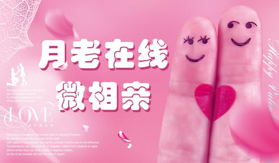广州优质相亲群,单身交友群【乾坤岛】