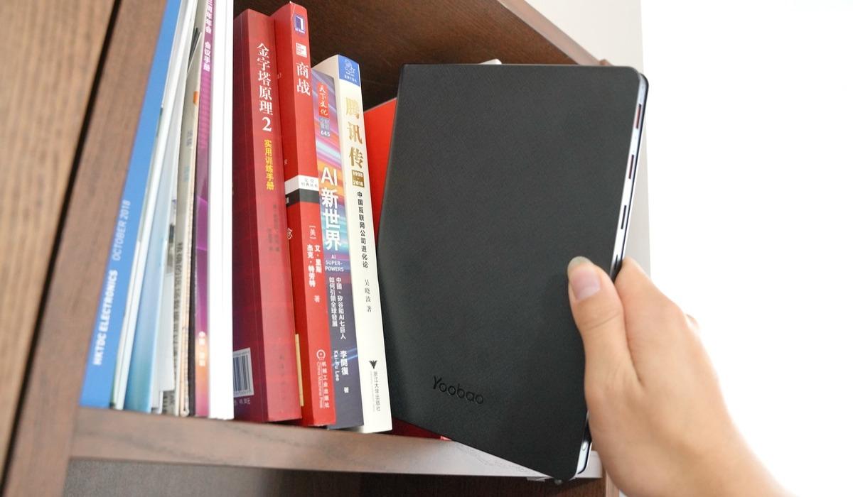 【充电头网试用492期】羽博30BOOK 30000MAH 书本移动电源(2台)