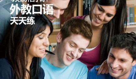 英语免费试听课,报名参加免费活动