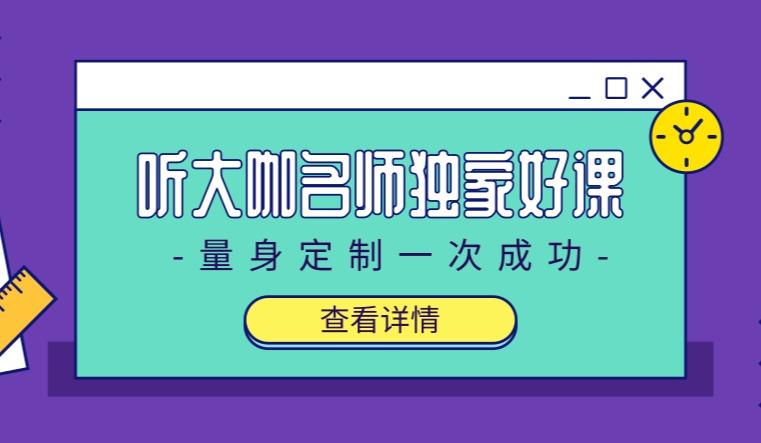 【免费讲座】青岛项目相关人员必参加的项目管理讲座