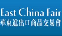 2020中国华交会 | 2020第30届中国华东进出口商品交易会