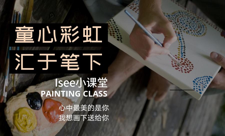 【限前88名免费】灰姑娘艺术绘画课程Free体验!余位紧张速戳!