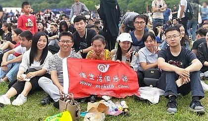 南宁生活文艺小派对 文艺青年活动 全新游戏+社交聚会