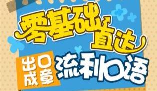 【预约免费试听课】上海英语培训班开课了,商务英语考试培训,出国英语口语培训
