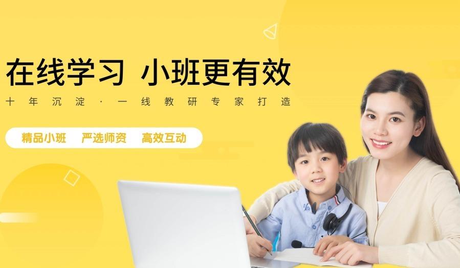 4-12岁趣味数学,提升儿童逻辑思维,促进大脑升级。